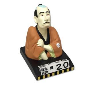 卓上カレンダー カレンダー 浮世絵 万年カレンダー SR-2553 金貨石部金吉 和雑貨特集 ギフト プレゼント 贈り物|e-zakkaya