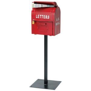 郵便ポスト 郵便受け スタンドタイプ U.S.MAIL BOX レッド SI-2855-RD アンティーク雑貨特集