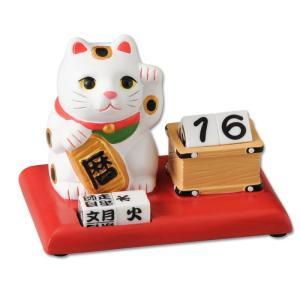 カレンダー 卓上 万年カレンダー 招き猫 SR-2094 和雑貨特集 ステーショナリー 文房具 おもしろ雑貨