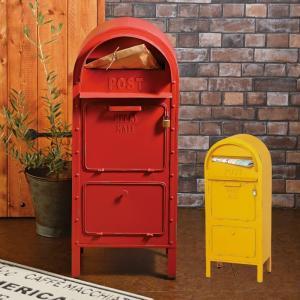 郵便ポスト 屋外用 スタンドタイプ 置き型ポスト 郵便受け スタンド 大型  おしゃれ 鍵付き アメリカンポスト SI-2857