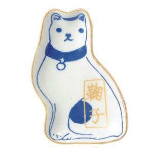 皿 ねこ 猫 ネコ 小皿 和食器 皿 豆皿 はりこ SP-1715 ギフト プレゼント 贈り物|e-zakkaya