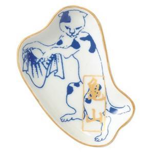 皿 ねこ 猫 ネコ 小皿 和食器 皿 豆皿 ばけあま SP-1716 ギフト プレゼント 贈り物|e-zakkaya
