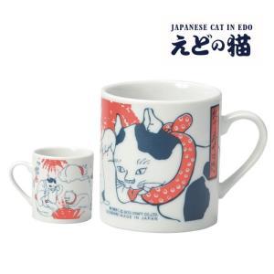 マグカップ 猫 歌川国芳 浮世絵 モダン えどの猫 SP-1718 猫 ねこ ネコ キャット おしゃれ かわいい|e-zakkaya