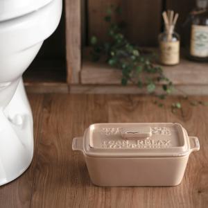トイレシートケース 除菌シートケース お掃除シート入れ ヴィンテージスタイルトイレシリーズ 全3色 トイレタリー