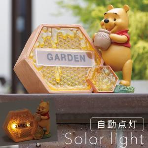 大好きなハチミツたっぷりに見えるネームライトです。 太陽光で充電するので電源コードが不要です。   ...