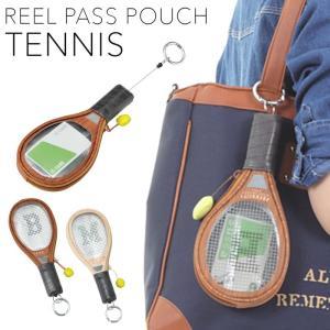 パスケース パスポーチ 定期入れ かわいい リール付き フック付き パスポーチ テニス ユニーク雑貨特集