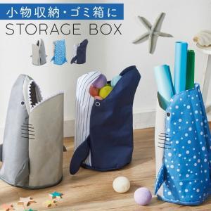 収納ボックス 小物入れ 収納 ボックス 卓上 ゴミ箱 ぬいぐるみ かわいい ストレージボックス|e-zakkaya