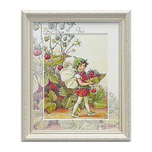 アート アートパネル 妖精 シシリーメアリーバーカー インテリア フラワーフェアリーズ ストロベリーフェアリー 花 かわいい