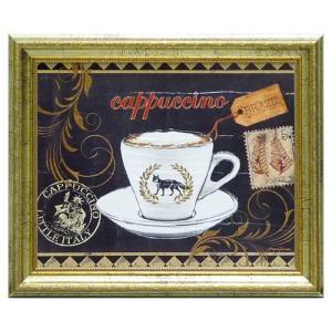 絵画 絵 モルガンヤマダ コーヒーフォックス MY-05033 コーヒーグッズ特集 ギフト プレゼント 贈り物|e-zakkaya