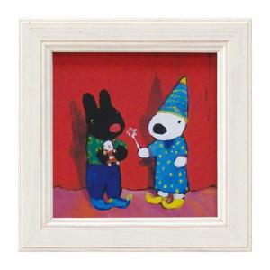 アートパネル リサとガスパール リサガス ミニアート ウォールパネル 小さい インテリアパネル 壁掛け 子供部屋 絵画 絵 玄関 マジックショー GL-00652 うさぎ ウサギ イラスト かわいい おしゃれ
