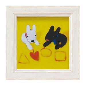 アートパネル リサとガスパール リサガス ミニアート ウォールパネル 小さい インテリアパネル 壁掛け 子供部屋 絵画 絵 玄関 かたち GL-00656 うさぎ ウサギ イラスト かわいい おしゃれ