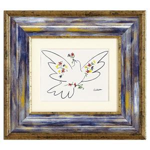 アートパネル アートフレーム ピカソ 平和 パブロ・ピカソ Picasso 名画 有名 絵画 絵 壁掛けミュージアムシリーズ インテリアパネル ウォールパネル 額付き フ e-zakkaya