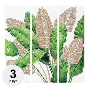 アートパネル アートフレーム 額入り アート モダン グリーン 緑 植物 ボタニカル インテリア 大型 大型アート 3枚セット ウッド スカルプチャー アート バナナ リーブス 3枚セット