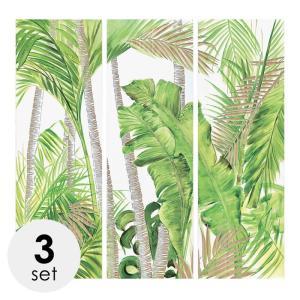 アートパネル アートフレーム 額入り アート モダン グリーン 緑 植物 ボタニカル インテリア 大型 大型アート 3枚セット ウッド スカルプチャー アート パーム&バナナ 3枚セット