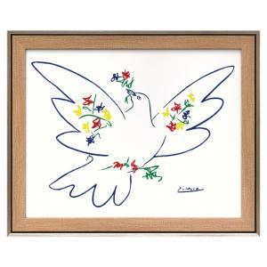 アート 壁掛け インテリア 絵画 ピカソ 額入り アートパネル パブロ ピカソ 花とハト PP-15001