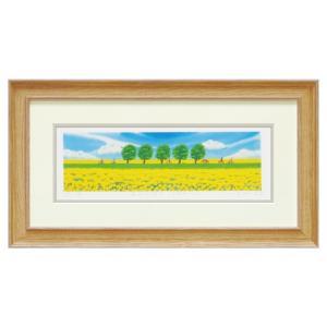 絵画 絵 花 菜の花 アート アートフレーム 版画 風景 くりのきはるみ 菜の花畑4(自転車レース) KH-10156