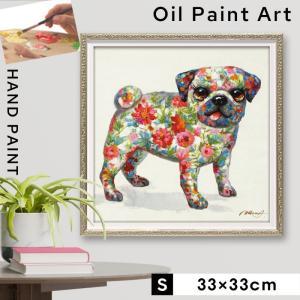 アートパネル モダン おしゃれ カラフル ブルドッグ 犬 いぬ イヌ 犬好き ブサカワ 動物 アニマル アートフレーム 額入り 壁掛け 油絵 手描き アート 大型アート|e-zakkaya