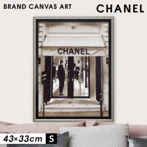 アートパネル ブランド ファッション 壁掛け インテリア アートフレーム アート アートポスター キャンバスアート かわいい おしゃれ 額入り シャネル CHANEL 女|e-zakkaya
