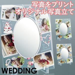 鏡 卓上 ミラー フレーム 名入れ おしゃれ プレゼント ウエディング 結婚祝い ブライダル フォトデコム ガラス製ミラー