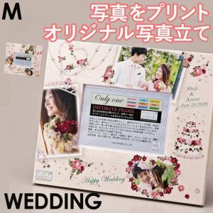 フォトフレーム オリジナル 卓上 名入れ おしゃれ 写真立て プリント ウエディング プレゼント 結婚祝い フォトデコム ウッド調フレーム Mサイズ