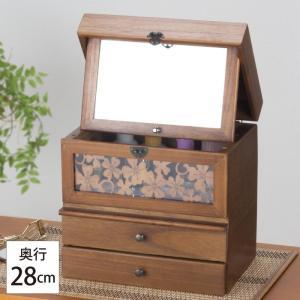 コスメボックス メイクボックス メイク 収納 木製 切り絵風コスメボックス 奥行28cm KP-5500