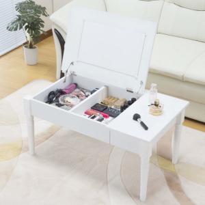 ドレッサー コスメテーブル ローテーブル コスメテーブル LT-900 WH メーカー直送|e-zakkaya