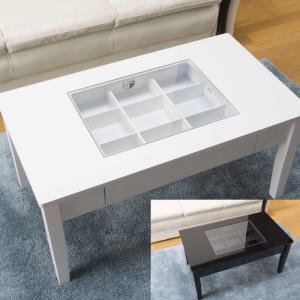 テーブル 机 センターテーブル コレクション ディスプレイ リビングテーブル 鏡面仕上げのコレクションテーブル LT-902 メーカー直送|e-zakkaya