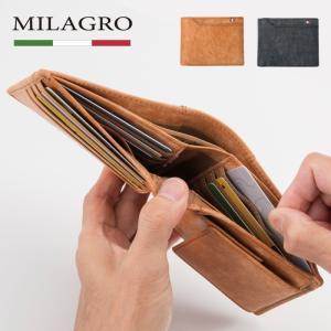 財布 二つ折り 二つ折り財布 メンズ カード入れ icカードケース icカード ケース 定期入れ カード 小銭入れ ビジネス ブランド 本革 牛革 レザー 高級 Milagro|e-zakkaya