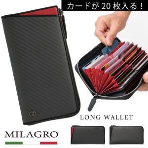 財布 カード入れ 多い メンズ 革 カーボンレザー 高級 長財布 スリム 薄い 薄型 大容量 カード たくさん入る ラウンドファスナー ファスナー icカードケース ic|e-zakkaya