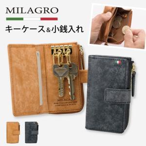 キーケース コインケース 小銭入れ 財布 メンズ カード入れ icカードケース icカード ケース 定期入れ カード ビジネス ブランド 本革 牛革 レザー 高級 Milagro|e-zakkaya