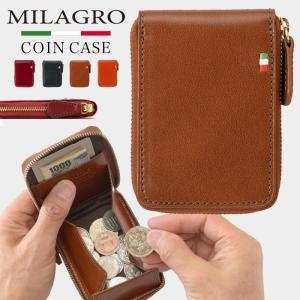 小銭入れ メンズ コインケース 高級 おしゃれ ボックス型 Milagro ミラグロ イタリア製ヌメ革 テラローザブラウン ラウンドジップボックスコインケース コニャッ|e-zakkaya