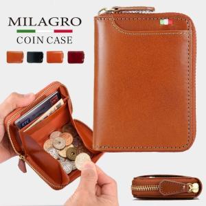 小銭入れ コインケース コンパクト ミニ財布 小さい メンズ 革 高級 おしゃれ Milagro ミラグロ イタリア製ヌメ革 テラローザブラウン 横型ボックスコインケース|e-zakkaya