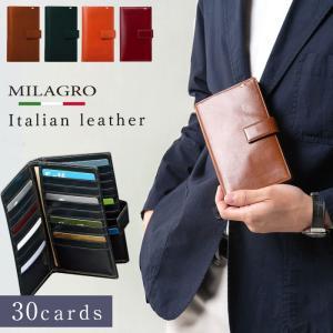 カードケース 財布 メンズ 二つ折り カードがたくさん入る 二つ折り財布 カード入れ 多い 大容量 カード ビジネス ブランド 革 本革 牛革 30枚カード収納長財布|e-zakkaya