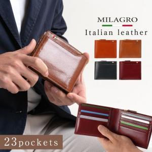 財布 メンズ 二つ折り カードがたくさん入る 二つ折り財布 カード入れ 多い icカードケース icカード ケース 定期入れ 定期 Milagro ミラグロ タンポナートレザ|e-zakkaya