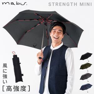 傘 名入れ 対応 名前彫刻 ネーム入れ 傘 名入れ メンズ 対応 名前彫刻 名入れ彫刻 ネーム入れ オリジナルギフト 折りたたみ 折り畳み 日傘 雨傘 晴雨兼用傘 男性 e-zakkaya