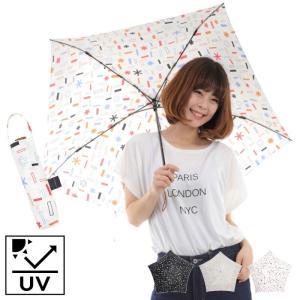傘 折りたたみ傘 日傘 晴雨兼用 UVカット 紫外線カット レディース 軽量 スリム 軽量折りたたみ...