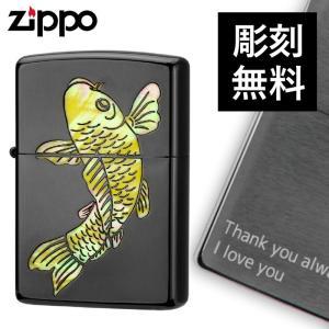 Zippo ジッポー ライター シェルカープ ブラックニッケル 1201S666 名入れ ギフト
