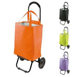 ショッピングカート キャリーカート キャリーバッグ エコバッグ ショッピングバッグ 買い物バッグ トート バッグ  保冷 保温 アルミ素材 おしゃれ シャルミス|e-zakkaya