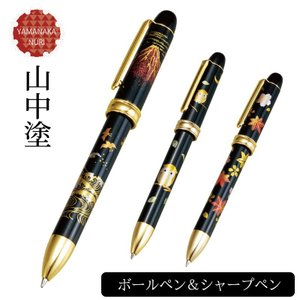 ボールペン シャープペンシル 海外 土産 日本のお土産 山中塗 漆芸ボールペン&シャープペン