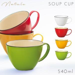 マグカップ スタッキング 日本製 割れない スープカップ ナチュール アウトドア キャンプ ピクニック