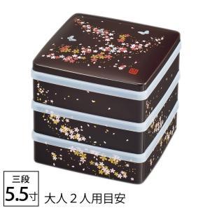 重箱 3段 日本製 運動会 おせち お花見 おしゃれ 和風 ...