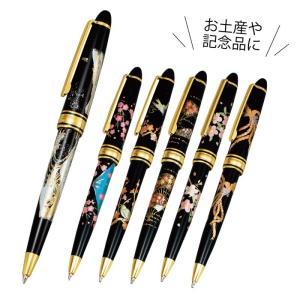 花鳥風月伝統の蒔絵柄をモチーフにした高級感のある、上品な漆芸のボールペンです。  お祝い・記念品等の...