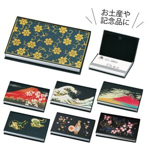 カードケース 名刺入れ 和柄 雅カードケース