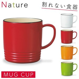 マグカップ 大きめ おしゃれ マグ カラフル 日本製 プラスチック 割れない 食洗機対応 食洗器対応 電子レンジ対応 サーフマグカップ ナチュール アウトドア キャンプ ピクニック