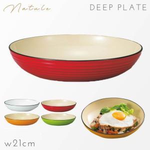 皿 プレート カラフル 日本製 メラミン プラスチック 割れない 食洗機対応 食洗器対応 電子レンジ...