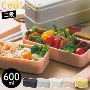 弁当箱 2段 女子 レディース 大人 レンジ対応 食洗機対応 日本製 長角木目スクウェア弁当