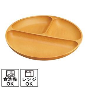 ランチプレート 仕切り皿 仕切り ワンプレート 木目 割れない 食洗機対応 レンジ対応 Natural 丸仕切プレート ナチュラル プラスチック製 プラスチック|e-zakkaya