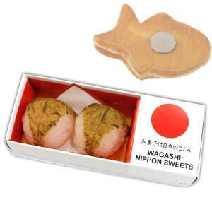 マグネット 雑貨 磁石 和菓子マグネット2個組 桜餅 MGW005495 ユニーク雑貨特集 文具 ステーショナリー