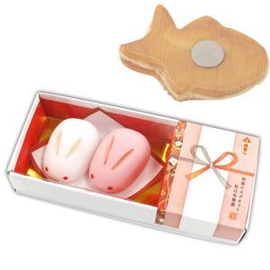 マグネット 雑貨 磁石 和菓子マグネット2個組 紅白兎饅頭 花結び MGW005502 ユニーク雑貨特集 文具 ステーショナリー