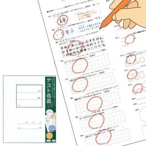 寄せ書き よせ書き クラス 友達 担任 先生 卒業記念 学校 メッセージ アイデア テスト型 テスト色紙 AR0819091 文具 ステーショナリー 卒業 先生 プレゼント メ|e-zakkaya